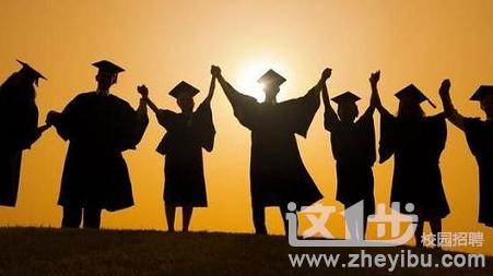 毕业即失业 拥有一份出彩的简历是种怎样的体验