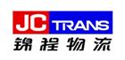 锦程国际物流在线服务有限公司