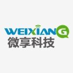 武汉微享科技