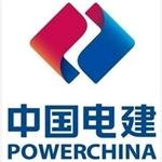 中电建高速路营公司